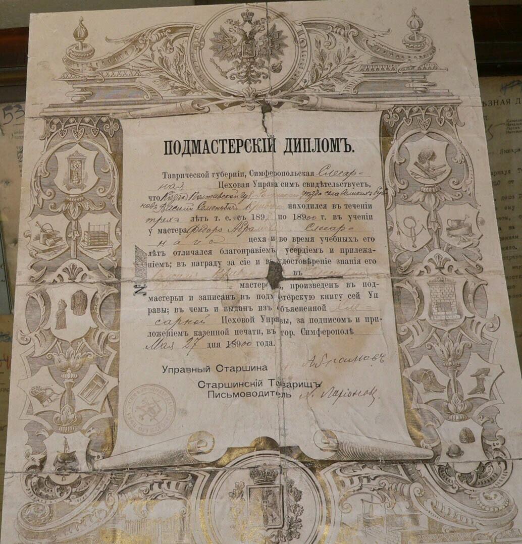 Локомотивное депо ст Барнаул  Вот такие дипломированные специалисты работали в локомотивном депо В годы революционного лихолетья и Гражданской войны железная дорога а вместе с ней и